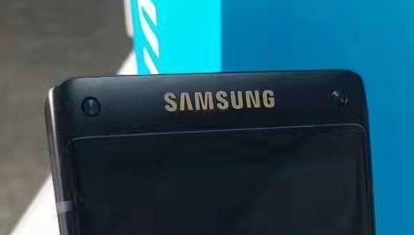 Samsung'un yeni telefonu sızdırıldı!