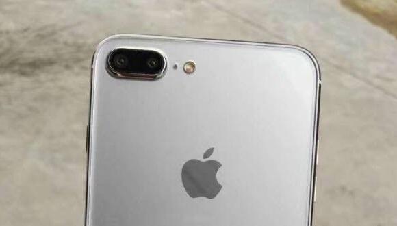 iPhone 7s Plus sızdırıldı!