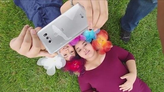 LG V30 Plus mı geliyor?