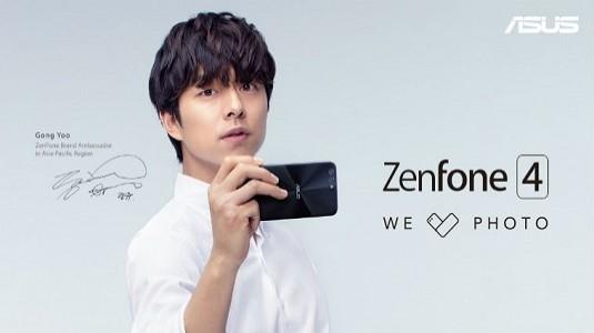 Zenfone 4 ailesi ilk güncellemesini aldı!