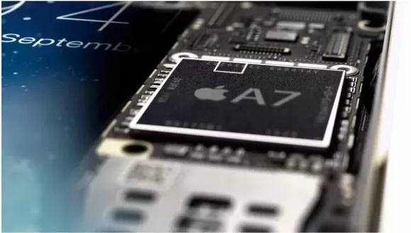 iPhone 5s için Secure Enclave yazılımı açıklaması!