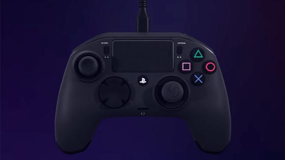 Yeni DualShock 4'ler ortaya çıktı!