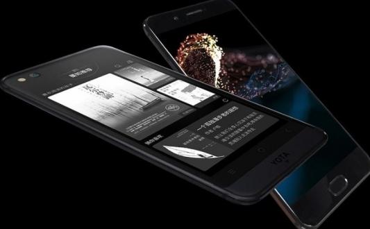 Çift ekranlı YotaPhone 3 tanıtıldı!