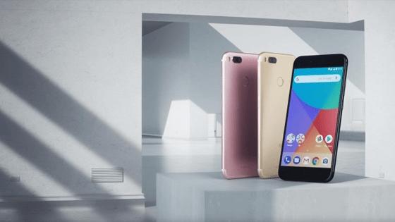 Xiaomi Mi A1 için resmi tanıtım videosu!