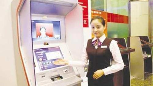 Çin'de ATM'de yüz tanıma teknolojisi