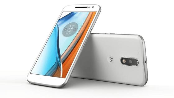 Moto G4 Plus kullanıcılarına müjde!