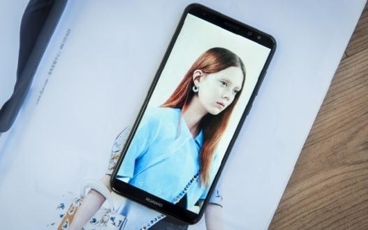 Dört kameralı Huawei Maimang 6 duyuruldu!
