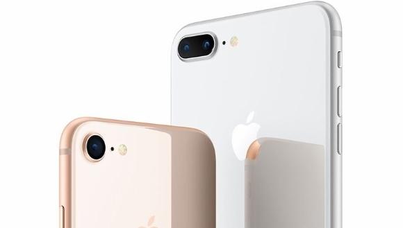 iPhone 8'e nasıl hard reset atılır?