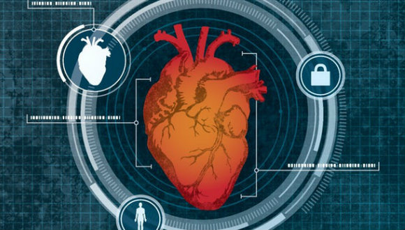 Biyometrik şifreniz, kalp şekliniz olacak!