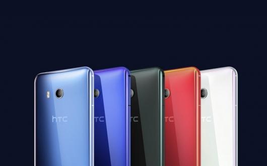 HTC U11 incelemesi