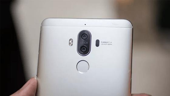 Huawei Mate 9 ne zaman güncellenecek?