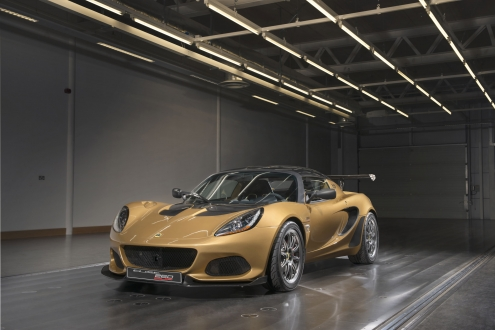Lotus Elise Cup 260 duyuruldu!