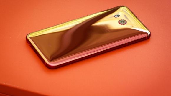 Gizemli bir HTC telefonu ortaya çıktı!