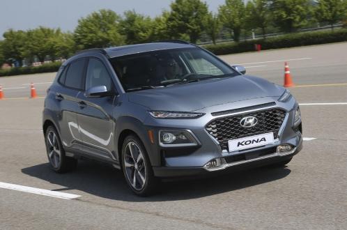 Hyundai Kona hakkında her şey!