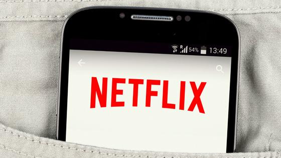 Netflix'te DVD kiralama dönemi başladı!