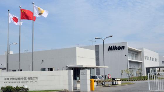 Nikon bir fabrika daha kapattı!