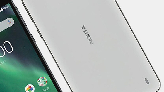 Nokia 2'nin fiyatı şaşırttı!