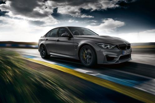 BMW M3 CS 2018 tanıtıldı!