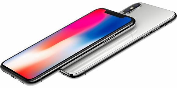 iPhone X'e özel zil sesi Reflection!