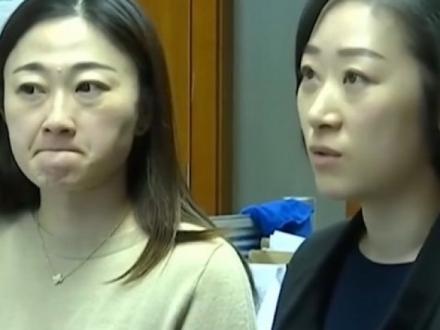 Face ID Çinlileri ayırt edemiyor mu?