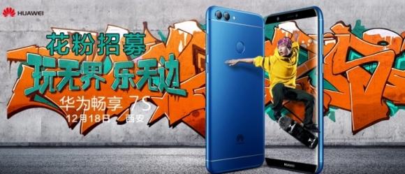 Fullview ekranlı Huawei Enjoy 7S sızdırıldı!
