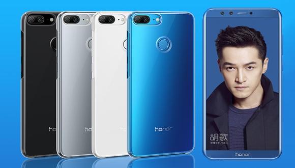 Dört kamerası ile Huawei Honor 9 Lite tanıtıldı!
