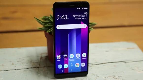 HTC U11 EYEs çift ön kamera ile mi gelecek?