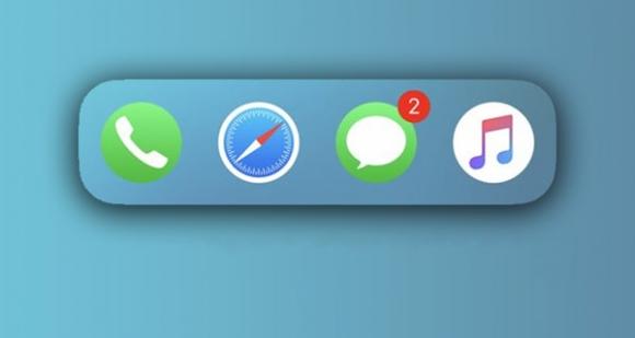 iOS 11 yuvarlak simge modu!