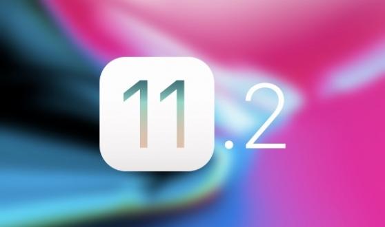iOS 11.2 Face ID sorunu ile geldi!