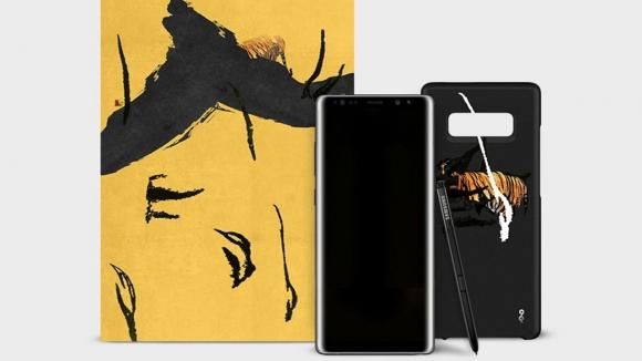 İşte en sınırlı sayıdaki Galaxy Note 8!