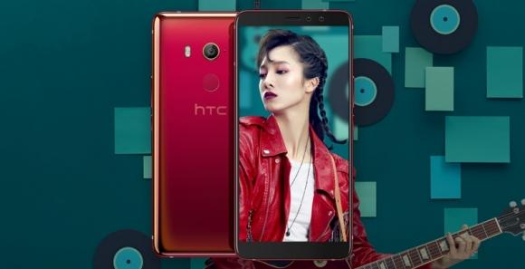 HTC U11 EYEs tüm detaylarıyla ortaya çıktı!