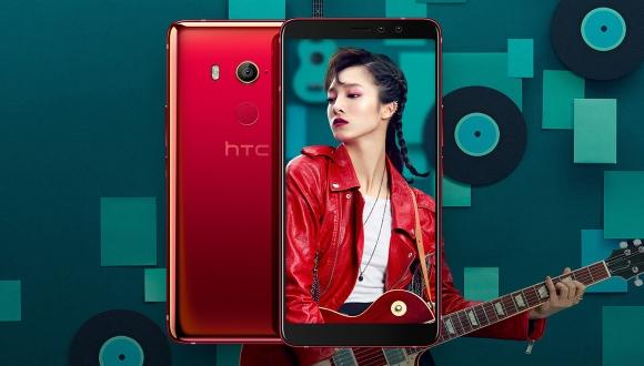 Çift ön kameralı HTC U11 EYEs tanıtıldı!