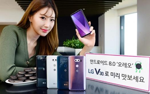 LG, yapay zekaya sahip yeni V30'u duyurulabilir