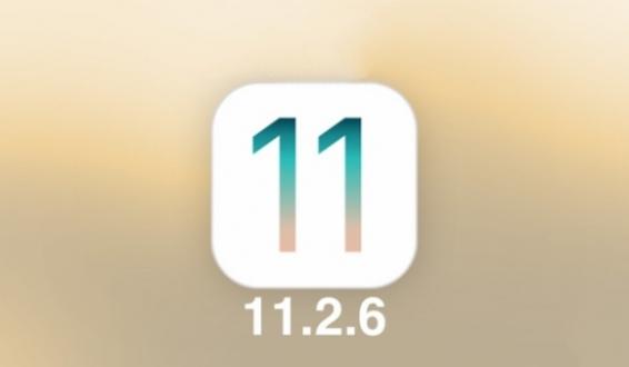 iOS 11.2.6 yayınlandı!