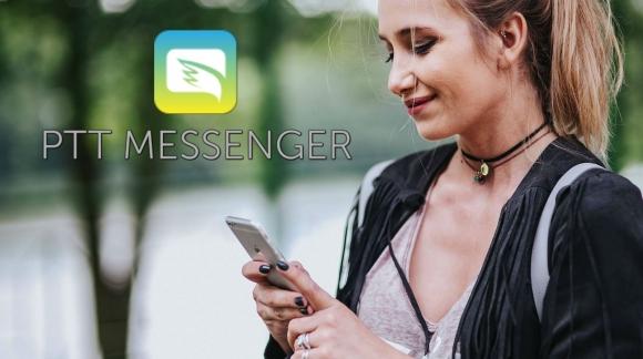 PTT Messenger iddialarına resmi açıklama geldi!