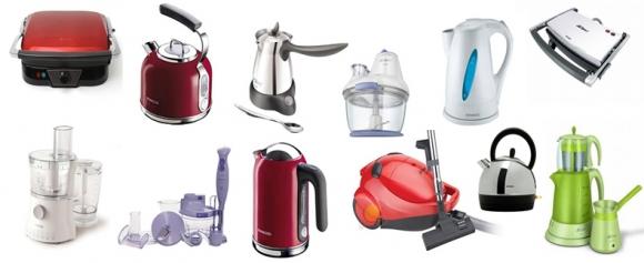 Küçük ev aletleri büyük indirimlerle sizin olabilir!
