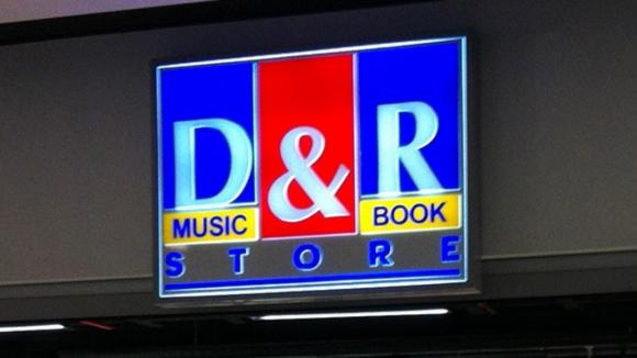 D&R satışı için ilk adım atıldı!