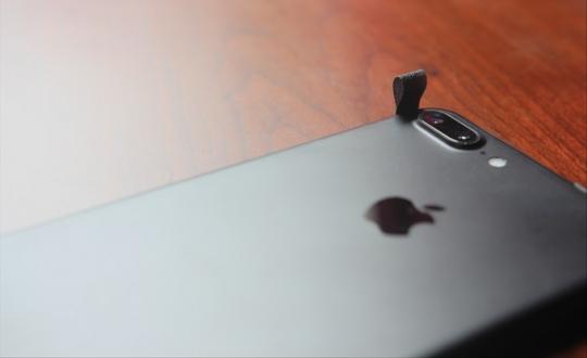 Cep telefon kamerası kapatma kılıfı: KickBack