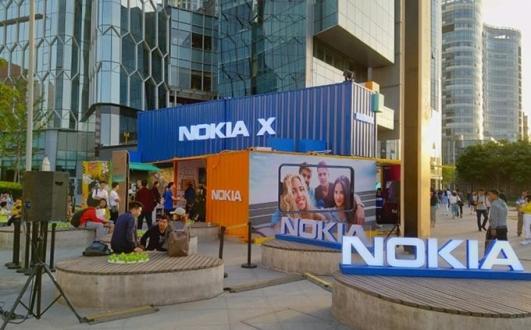 Nokia X6 tanıtım tarihi açıklandı!