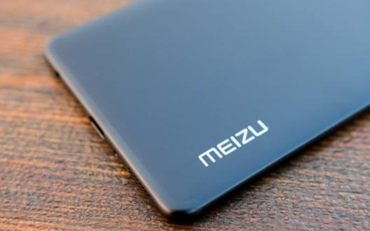 Meizu 16 Android Go ile geliyor!