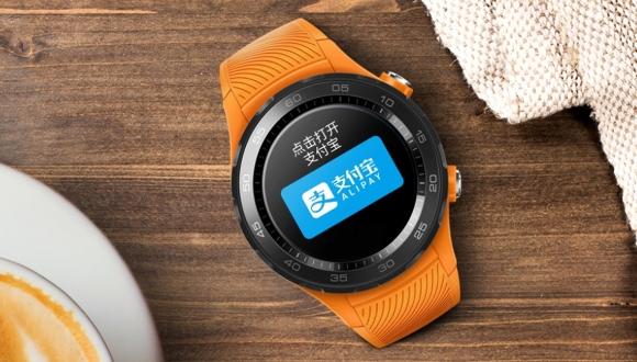 Huawei Watch 2 (2018) tanıtıldı!