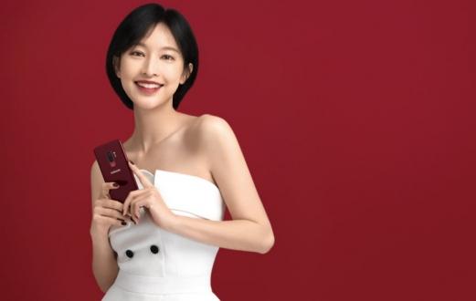 Samsung S9 Lite için bekleyenleri üzen haber!