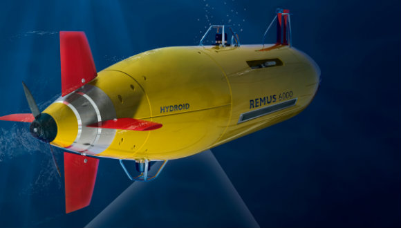 Denizaltı robotundan tarihi keşif!