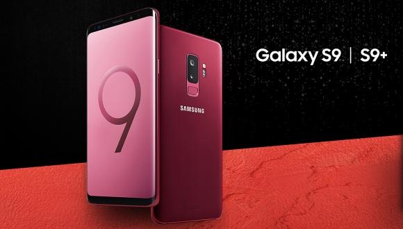 Galaxy S9 için yeni renk seçeneği sunuldu!