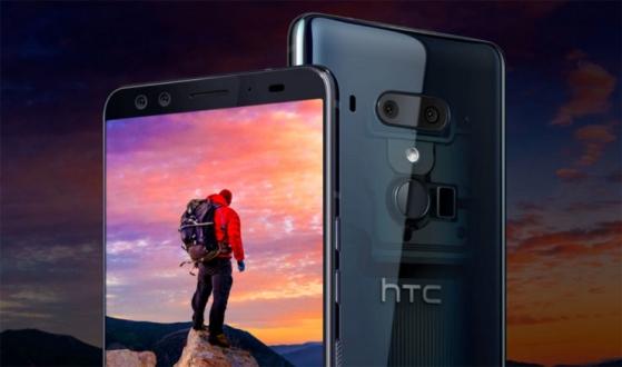 HTC U12'ye ne oldu?