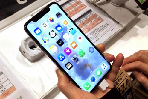 iPhone XI Plus ekran kasa oranıyla büyüleyecek!