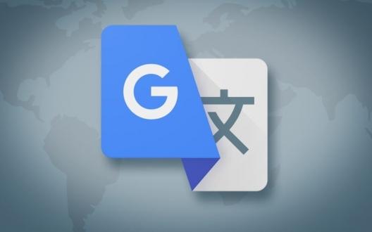Google Translate, internete ihtiyaç duymayacak!