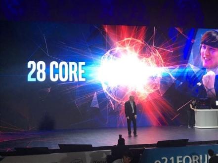 Intel, 28 çekirdekli işlemci üretecek!