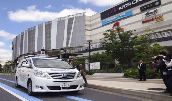 Otonom taksi Tokyo'da test sürüşüne başlıyor!