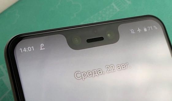 Google Pixel 3, Süper Selfie ile çok konuşulacak!